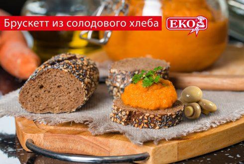 Bruschetta made from malt bread with eggplant caviar and mushrooms