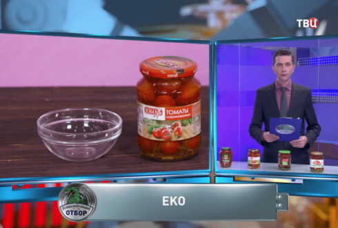 Roskontrol recommends EKO Pickled Tomatoes for purchase