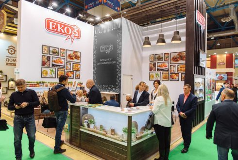 """GC """"Lakonia"""" took part in the exhibition """"Prodexpo"""""""