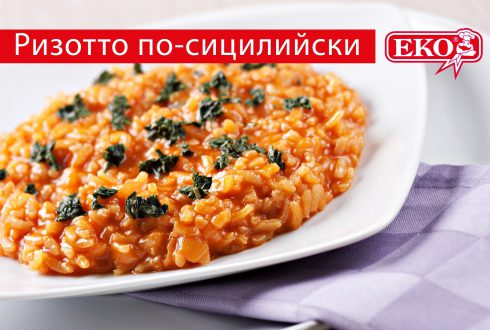 Risotto with Sicilian vegetables and greens mix