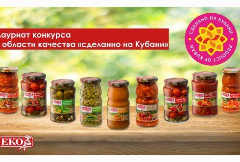 EKO – Made in Kuban